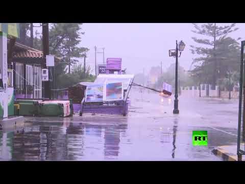 شاهد مقتل شخصين جراء عاصفة ميديكين التي تجتاح وسط اليونان
