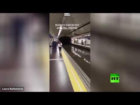 الفيضانات تغزو مترو الأنفاق في العاصمة الإسبانية مدريد