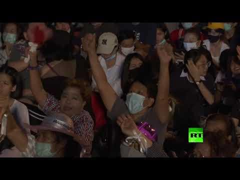 متظاهرون في تايلاند ينظمون احتجاجات غير مسبوقة ضد الملكية