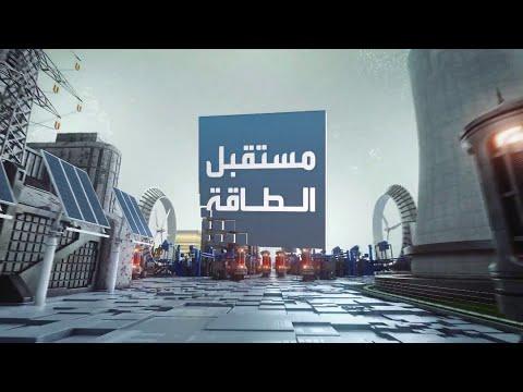 القاهرة عاصمة الغاز في شرق المتوسط وعودة تصدير النفط الليبي