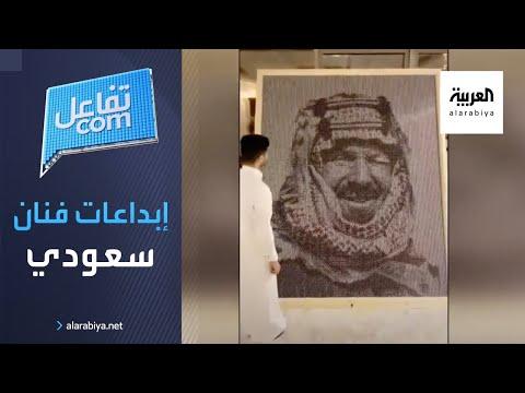 أعمال فنية مبهرة لفنان سعودي باستخدام أدوات غير تقليدية