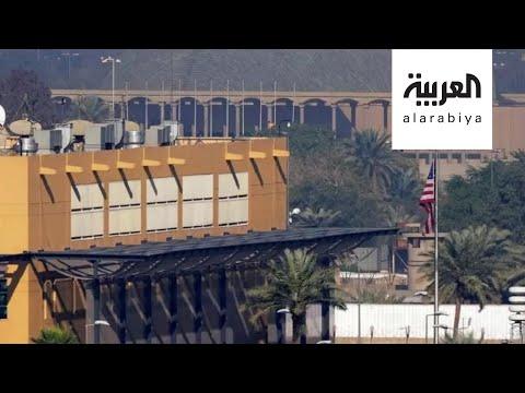 شاهد أميركا تهدد بإغلاق سفارتها في بغداد