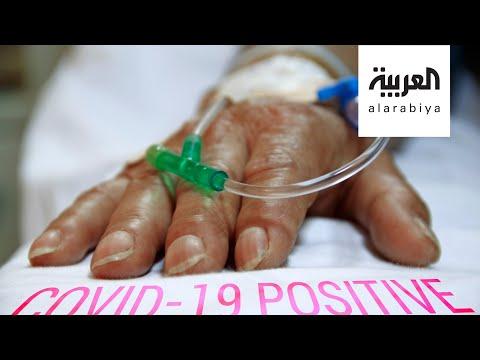 شاهد تعليق الصحة العالمية بعد أول مليون وفاة بـكورنا