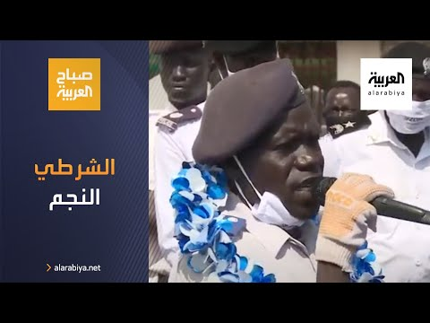 شاهد شرطي سير في جوبا جنوب السودان يتحول إلى نجم