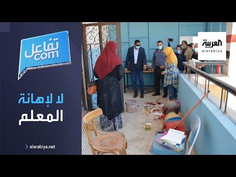 شاهد فيديو يثير غضبًا ضد محافظ في مصر
