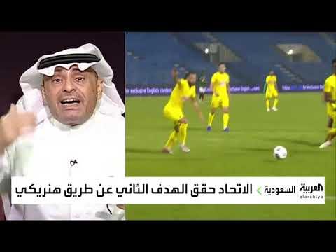 شاهد عادل البطي يتحدث عن مباراتي الاتحاد والفتح والاتفاق والعين