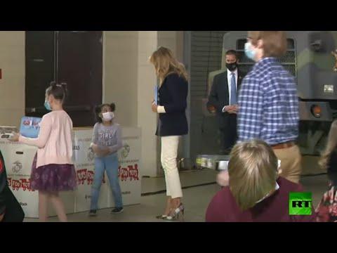 ميلانيا ترامب تشارك في حملة خيرية