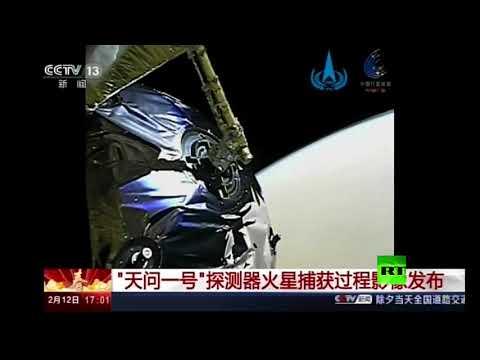 شاهدالمسبار الصيني يبعث لقطاته الأولى من الكوكب الأحمر