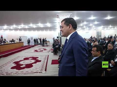 شاهد الحكومة الليبية تؤدي اليمين أمام مجلس النواب في طبرق