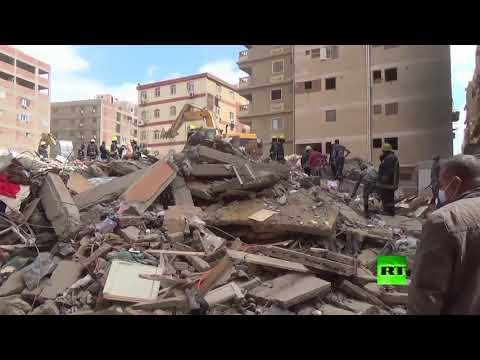 شاهد سقوط قتلى في انهيار بناء من 10 طوابق في القاهرة